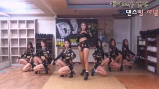 [여성댄스팀샤넬] 크레이지(Crazy) - 포미닛(4Minute) Cover Dance