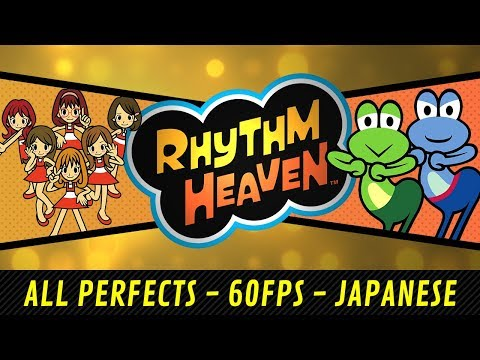 Rhythm Heaven Japanese DS  All Perfects 60 fps