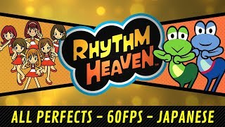 Rhythm Heaven (Japanese DS) - All Perfects (60 fps)
