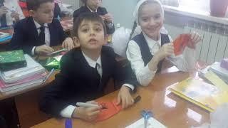 г.Грозный, Гимназия 1 (41школа ), на уроке труда во 2 классе. 30 ноября 18