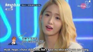 Engsub Yoona