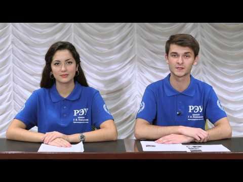 Док. фильм о Краснодарском филиале РЭУ им. Г.В. Плеханова
