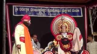 Yakshagana -- Chakreshwara Pareekshitha - 4