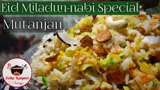 Mutanjan Recipe Special  Eid-Milad-un-nabi ke mauke par