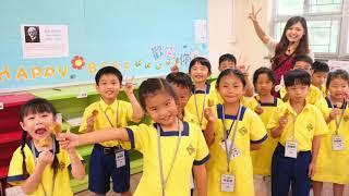 Publication Date: 2020-05-06   Video Title: 2019 - 2020 年度福德學校9月活動回顧