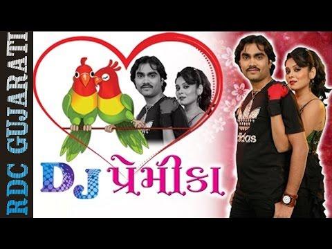 DJ Premika | Jignesh Kaviraj | DJ Nonstop | Gujarati DJ Love Songs 2016 | Maravad Desh Ni Mahedi