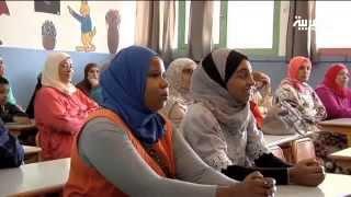 30% من سكان المغرب يعانون من الأمية