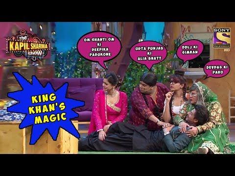 Shahrukh Khan Flatters His Not So Charming Divas –  The Kapil Sharma Show
