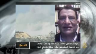 الحصاد 2017/2/9- غزة ومصر.. غارة فاعلها مجهول