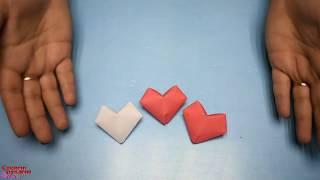 Сердечко оригами [ Объёмное сердце Оригами ]