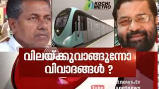 News Hour 19/05/2017 Asianet News Channel