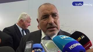 Бойко Борисов откри новия завод за 11 млн. евро край Пловдив