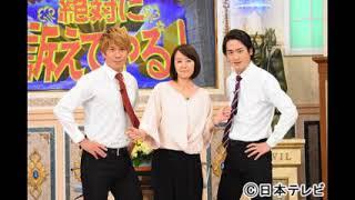 【引用元画像】 00:00:18.75 → ・中村仁美、さまぁ~ず大竹への逆プロポ...