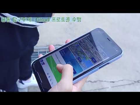 [GLOBE in Korea] GLOBE, 어떤 활동을 할까? KOREA / GLOBE, What kinds of activities we do? KOREA/ GLOBE LOVE♥