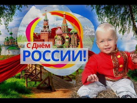 Невероятно красивый клип про Родину!12 июня! День России!!! - Видео с YouTube на компьютер, мобильный, android, ios
