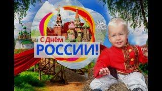Невероятно красивый клип про Родину!12 июня! День России!!!
