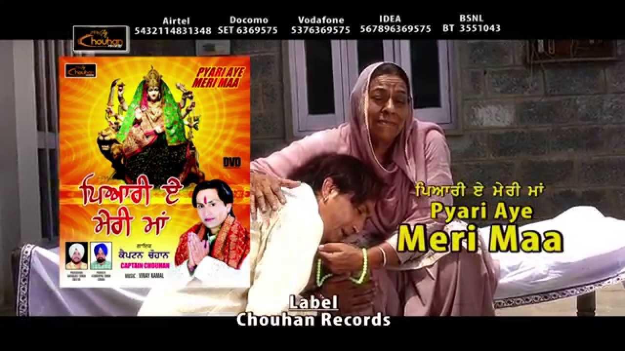 meri pyari maa Meri maa songs download- listen meri maa mp3 songs online free play meri maa movie songs mp3 by raj mahajan and download meri maa songs on gaanacom.
