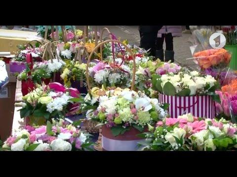Какие цветы дарить женщинам / Утренний эфир