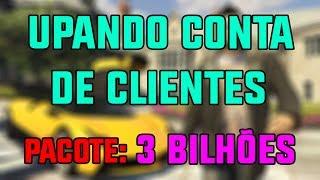 GTA V ONLINE UPANDO CONTA DE CLIENTES #17 ( PACOTE - 3 BILHÔES - UPS SOMENTE PARA PC 1.44 )