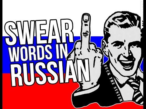 Russian Swear Words!