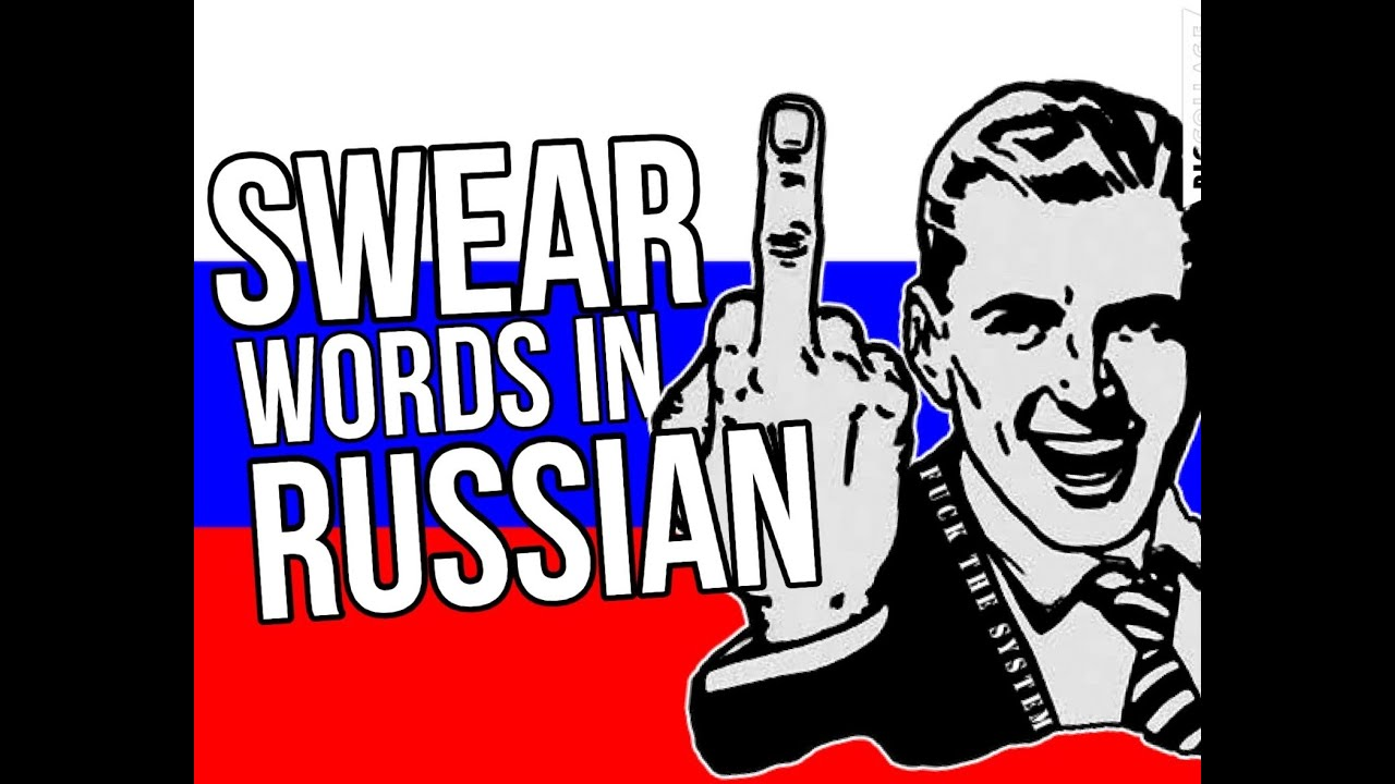7 Russian insults