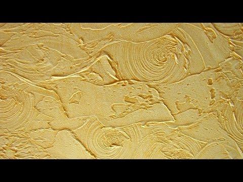 Фактурная штукатурка своими руками видео фото 607