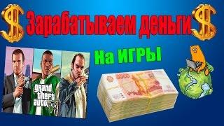 Автоматический заработок денег в интернете на сайте Big-Kush. Деньги в интернете на пассиве.