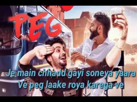 Peg (Full Song ) lyrics |B Jay Randhawa |...