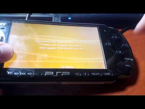 Установка игр на PSP в формате PBP