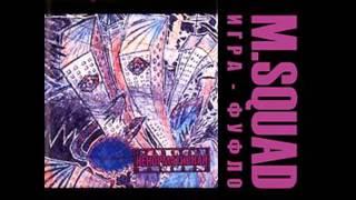 M.Squad  - Игра 02