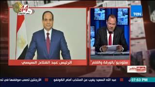 الديهي - خطاب الرئيس عبد الفتاح السيسي بأحتفال حرب اكتوبر 1973