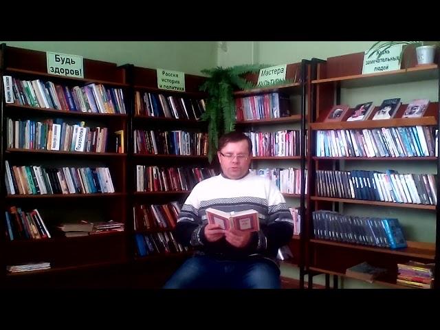 Изображение предпросмотра прочтения – СергейВоронин читает произведение «Другу» (Карим Мустай)