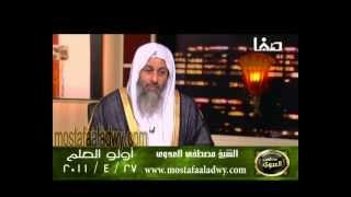 الشيخ مصطفي العدوي محاضرات Mqdefault