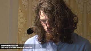Кадры задержания крымчанина призывавшего к участию в ИГ