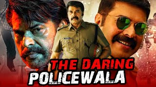 The Daring Policewala (Roudram) Action Hindi Dubbed Movie | Mammooty, Gopika