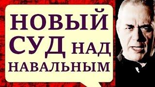 Сергей Доренко. А проиграет Медведев? 11.04.2017 Подъём на Говорит Москва