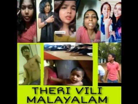 Download Teri vili malayalam by kids, adults, ladies, pacha teri vili, family pack.