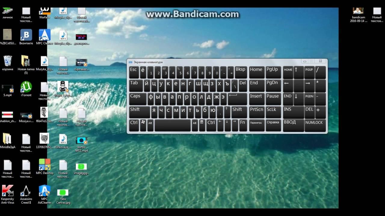 Как сделать клавиатуру на экране