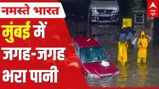 Heavy rain in Mumbai, Andheri subway flooded | Ground Report