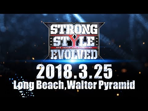 """THIS IS  """"STRONG STYLE EVOLVED"""""""