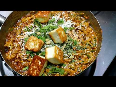 Veg Jaipuri Recipe| New Recipes 2019 Veg| Dinner Recipes Indian Vegetarian| Spicy Food| Veg Recipes