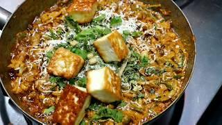 Veg Jaipuri Recipe New Recipes 2019 veg Dinner Recipes Indian Vegetarian Spicy Food Veg Recipes