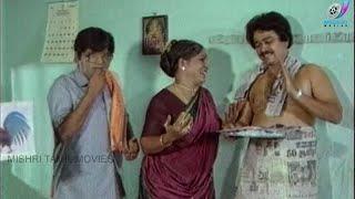 S.Ve.Sekar Comedy | Manorama | Venniradai Moorthy | Thangamana Purushan comedy Scenes