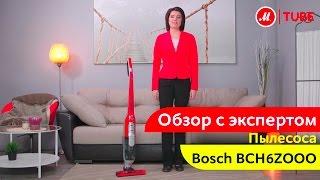 Відеоогляд ручного пилососа Bosch BCH6ZOOO з експертом «М. Відео»