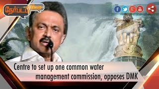 Nerpada Pesu 20-12-2016 Centre to set up one common water management commission, opposes DMK – Puthiya Thalaimurai tv Show