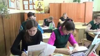 Открытый урок в 10 классе (уч. Стеценко О.А.) часть 1
