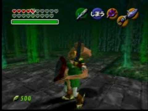 Full Download] Oot Redead Ryona 3