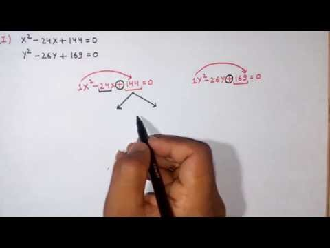 Tricks for Quadratic Inequalities  part 1 ( For Bank PO/Clerk)
