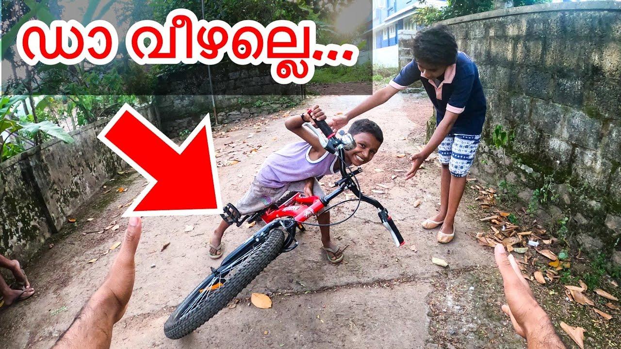 സൈക്കിൾ ചവിട്ടാന് പോയതാ !!!! | Did He Learn to Ride?? | Frequently Asked Question