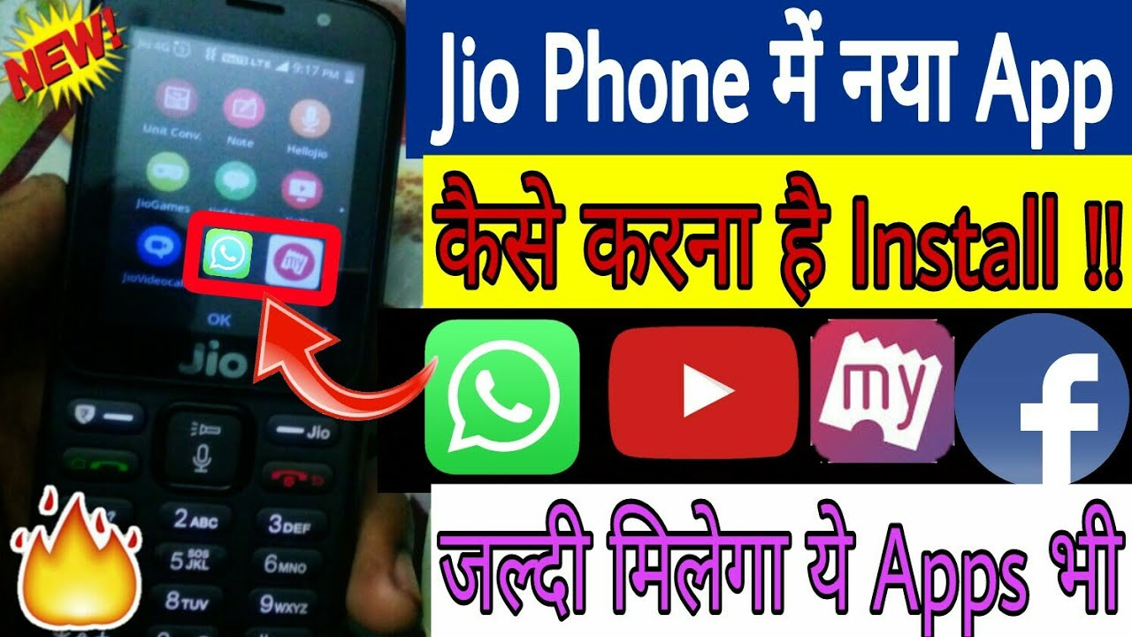 Install New App In Jio Phone Book My show | Whats App Facebook, Youtube App  Also Coming In Jio Phone
